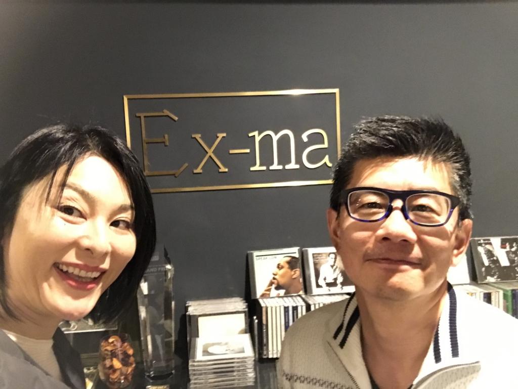 f:id:mika-shimosawa:20170317193137j:plain