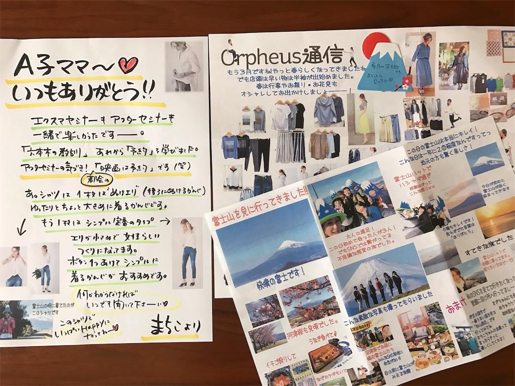 f:id:mika-shimosawa:20170418223103j:image