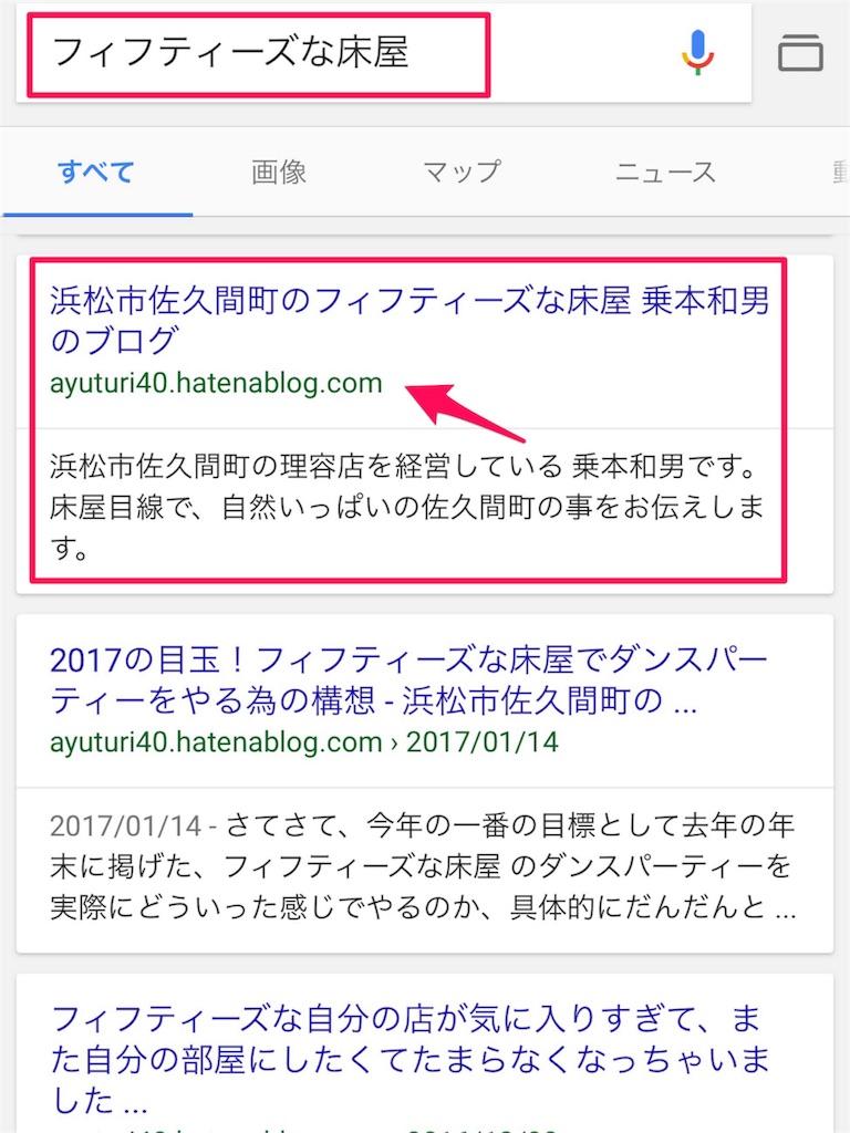 f:id:mika-shimosawa:20170420095041j:image