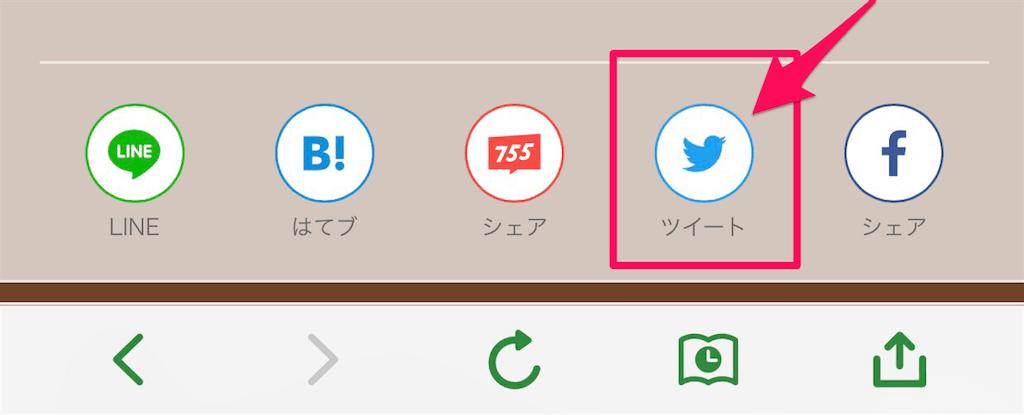 f:id:mika-shimosawa:20170421143709p:image