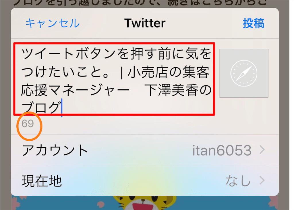 f:id:mika-shimosawa:20170421143723p:image