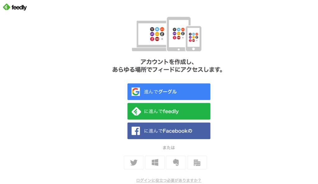 f:id:mika-shimosawa:20170502151909p:plain