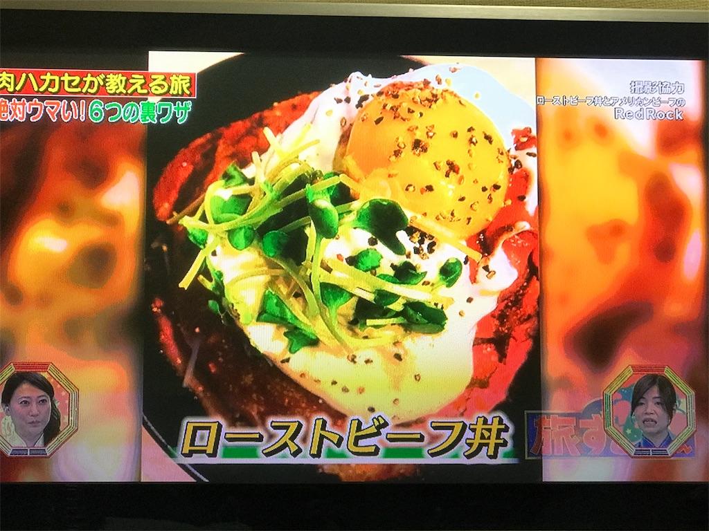 f:id:mika-shimosawa:20170601162349j:image