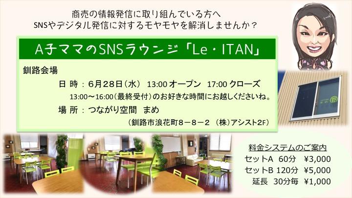 f:id:mika-shimosawa:20170623141853j:plain