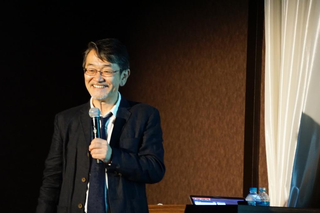 f:id:mika-shimosawa:20170703160452j:plain