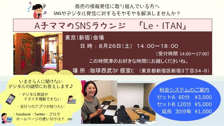f:id:mika-shimosawa:20170730144803j:plain