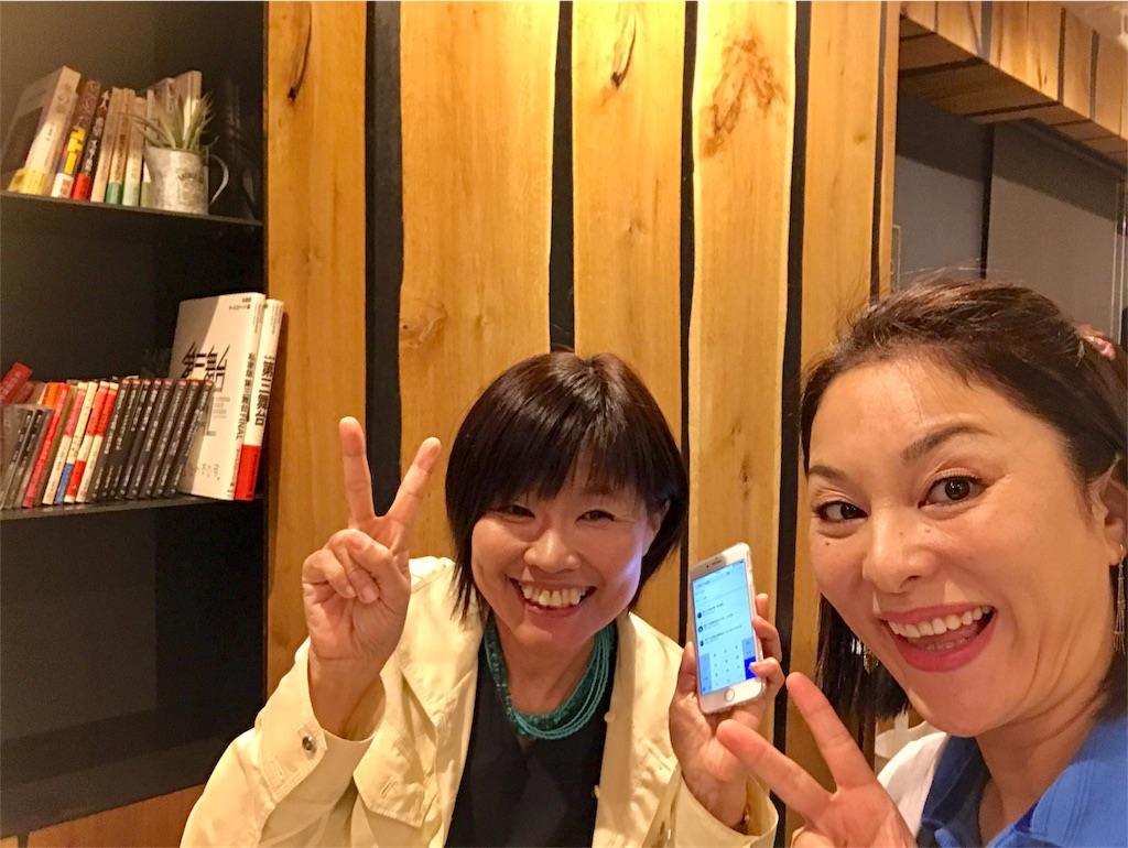f:id:mika-shimosawa:20170805161226j:image