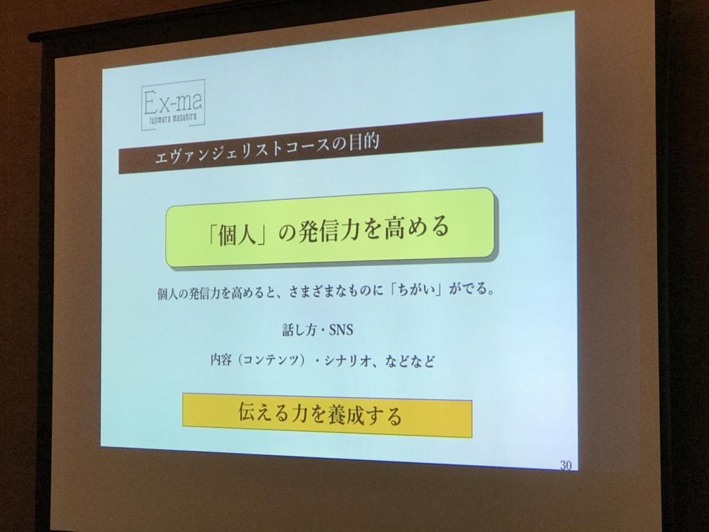 f:id:mika-shimosawa:20170912133958j:plain