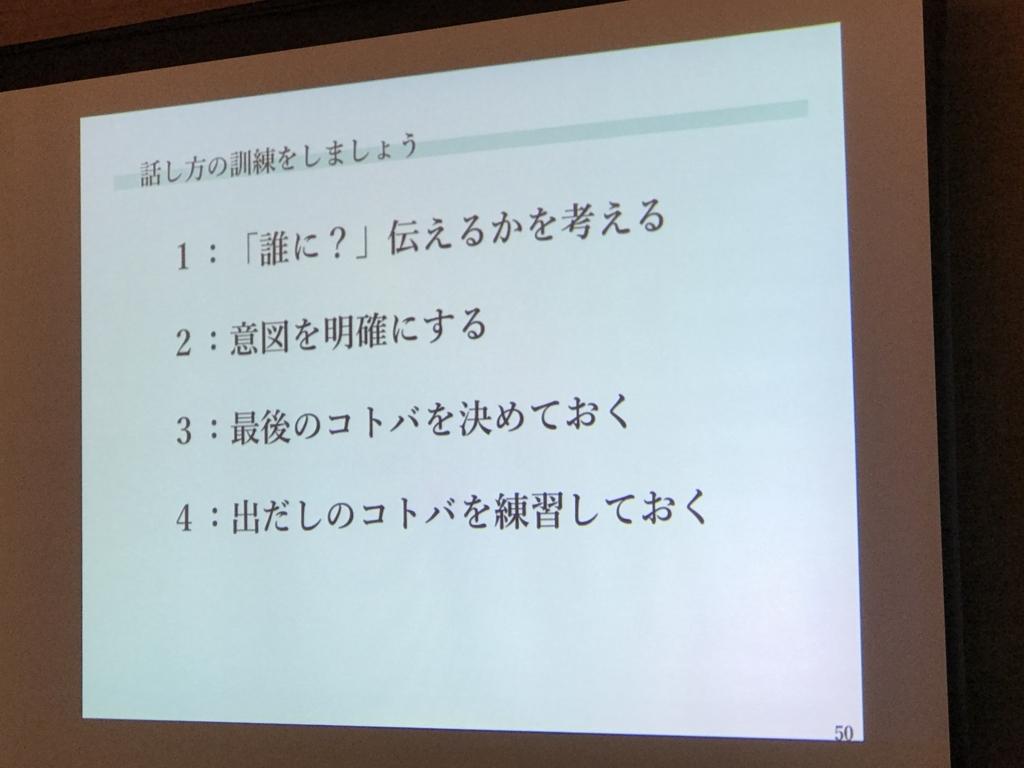 f:id:mika-shimosawa:20170913114521j:plain