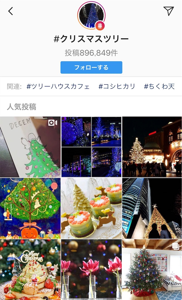 f:id:mika-shimosawa:20171214165020j:plain