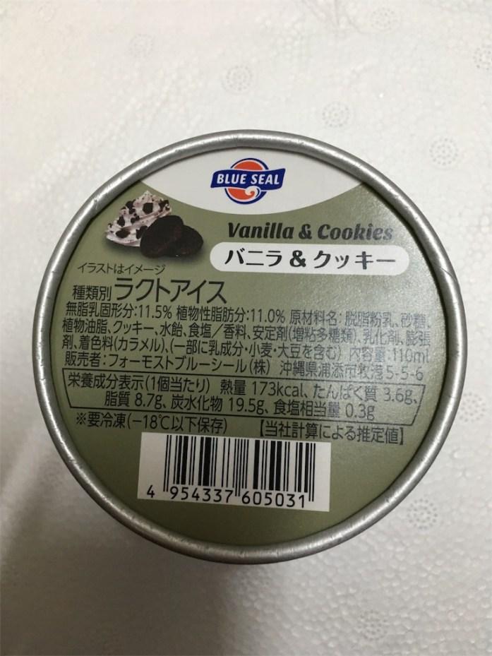 f:id:milk78:20170108160926j:image