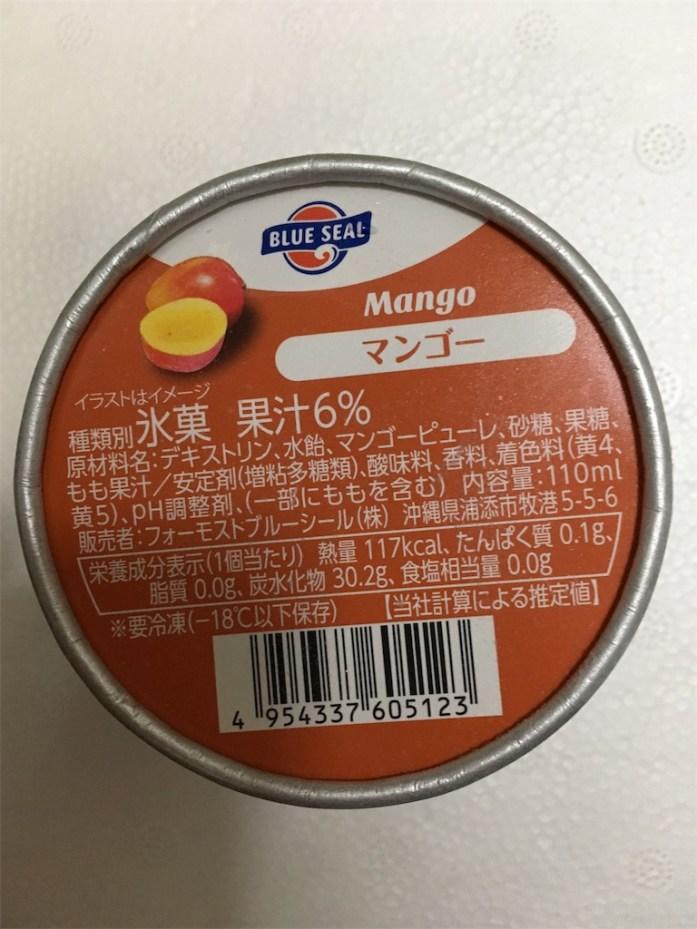 f:id:milk78:20170108161233j:image