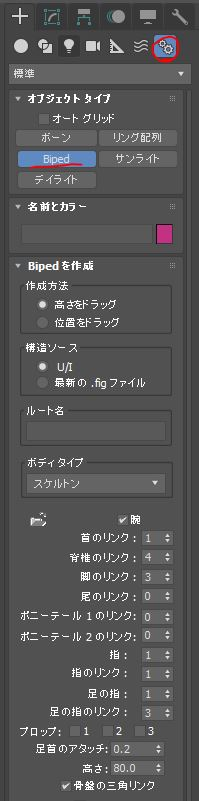 f:id:min0124:20170121191914j:plain