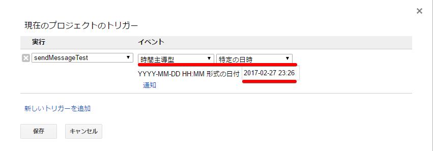 f:id:min0124:20170227235621p:plain
