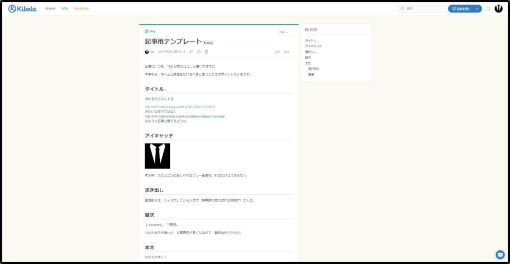 f:id:min0124:20170521153641p:plain