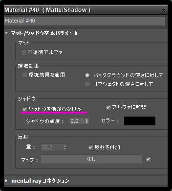 f:id:min0124:20170525081603p:plain