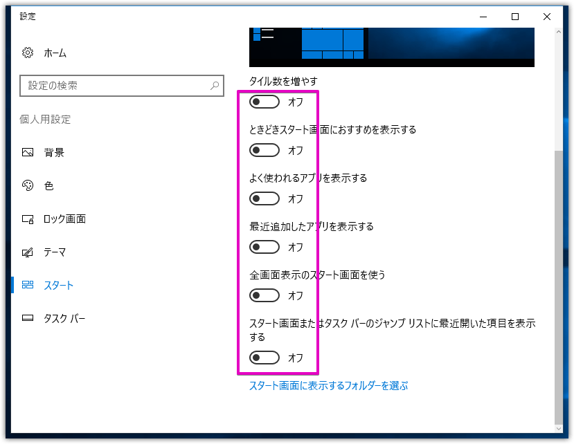 f:id:min0124:20170527002942p:plain