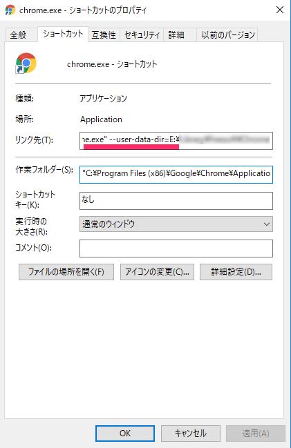 f:id:min0124:20180128103909p:plain
