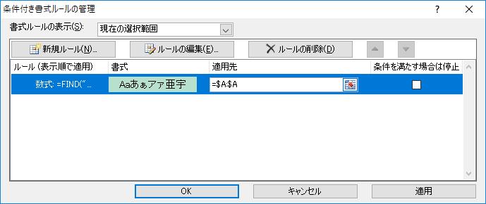 f:id:min0124:20180223001610p:plain