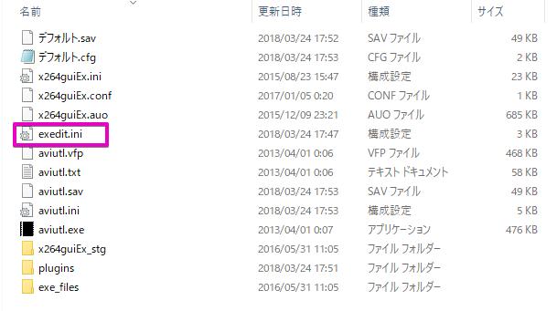 f:id:min0124:20180324230035p:plain