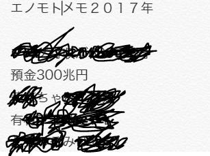f:id:minaraisennin:20170124124948p:plain