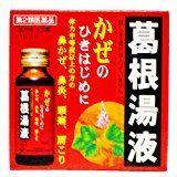 【第2類医薬品】葛根湯液WS 30mL×3