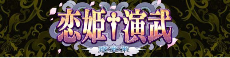 f:id:minatsujimura:20170829084834j:plain