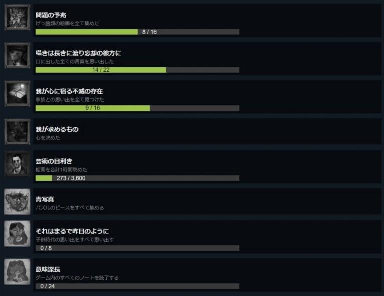 f:id:minatsujimura:20171221100122j:plain