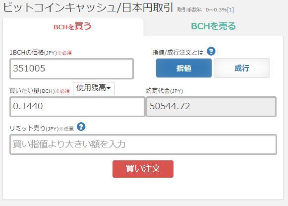 f:id:moneygamex:20171224170242j:plain