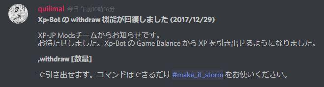 f:id:moneygamex:20171229105547j:plain