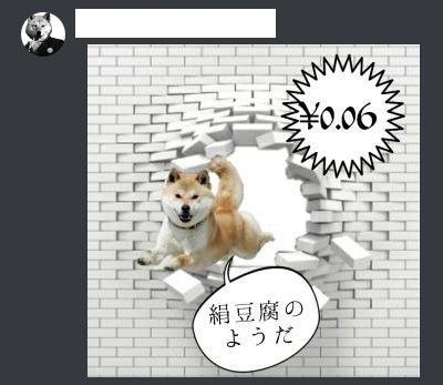 f:id:moneygamex:20180108121452j:plain