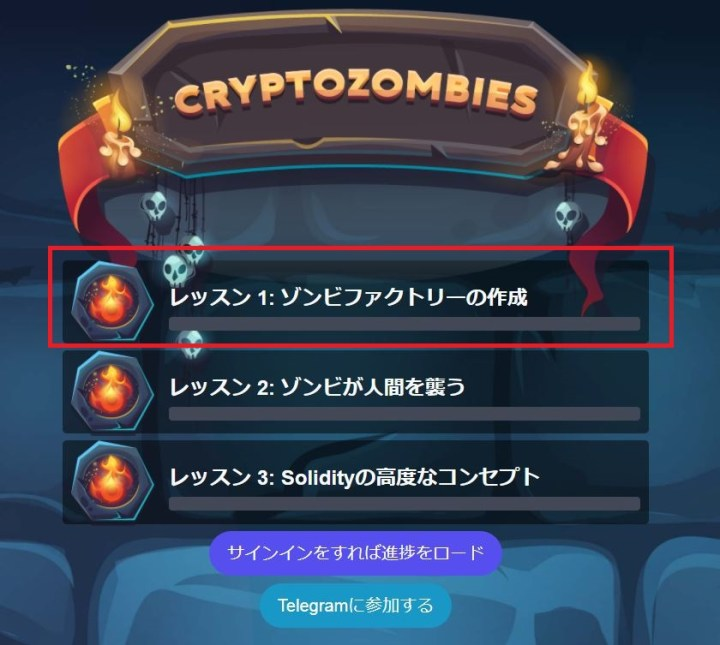 f:id:moneygamex:20180205152750j:plain