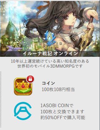 f:id:moneygamex:20180704161806j:plain