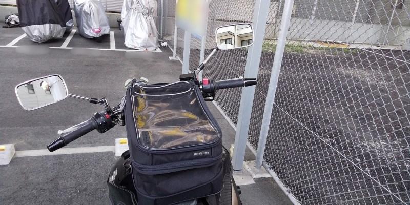 f:id:motocamp:20190403120125j:plain