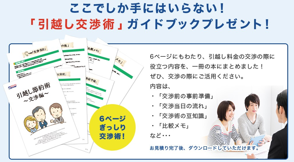 f:id:namakouso:20170123002831j:plain