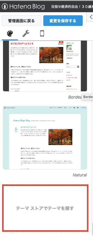 f:id:nariagariblog:20200101160610p:plain
