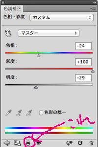f:id:nekonkeo:20140921141519j:plain