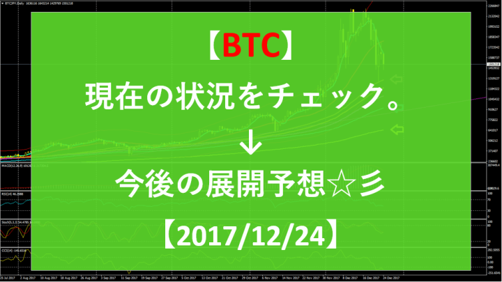 f:id:niracryptocurrency:20171224211249p:plain