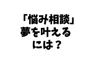 f:id:nishinokazu:20181109193800p:plain