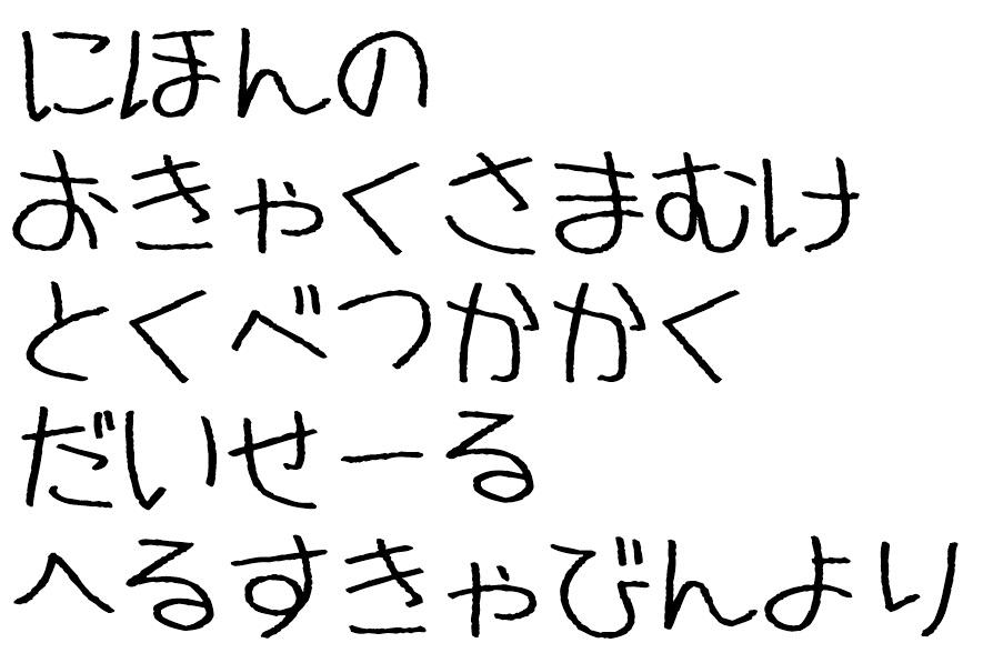 f:id:nukayoro:20170808230549j:plain