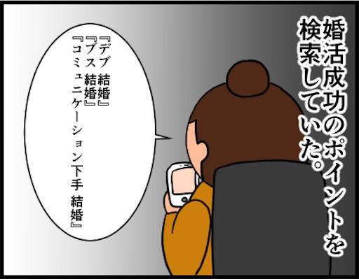 f:id:oba_kan:20181227000851j:image