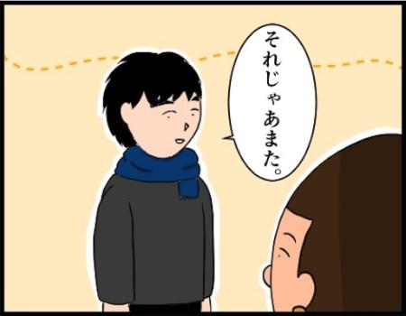 f:id:oba_kan:20190227092953j:image
