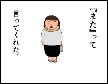 f:id:oba_kan:20190227093000j:image