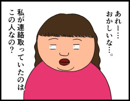 f:id:oba_kan:20190415130410p:image