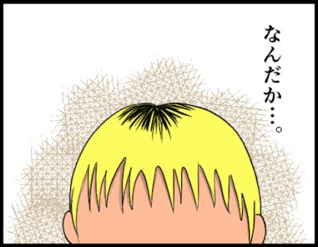 f:id:oba_kan:20190415130421p:image