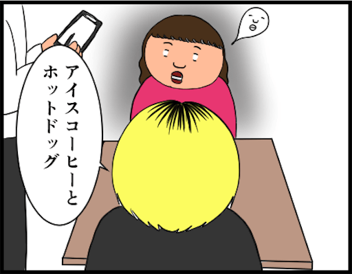 f:id:oba_kan:20190415130527p:image