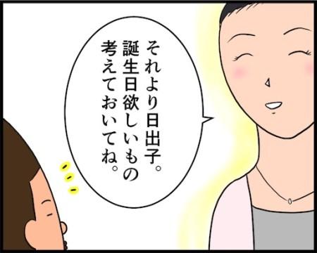f:id:oba_kan:20190429110940j:image
