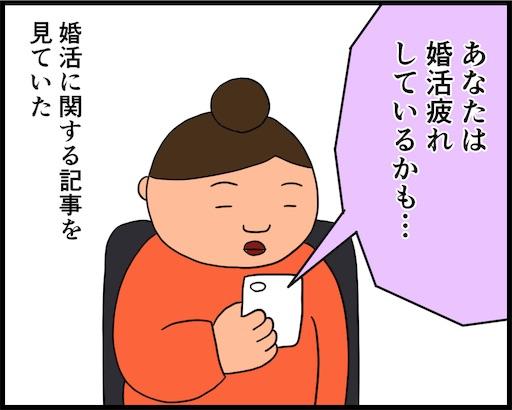 f:id:oba_kan:20190517095949j:image