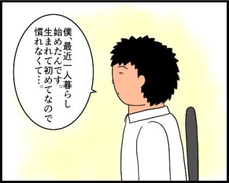 f:id:oba_kan:20190518184033j:image