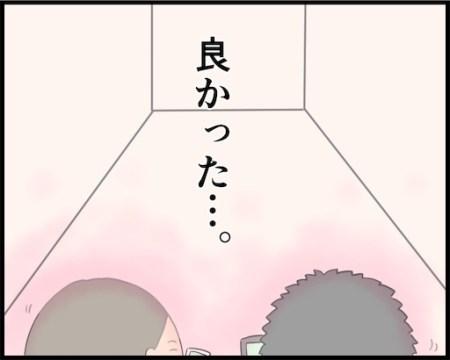 f:id:oba_kan:20190530153141j:image